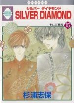 Silver Diamond 15
