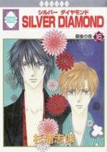 Silver Diamond 16