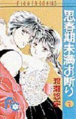 Contes d'Adolescence - Cycle 1 1 Manga