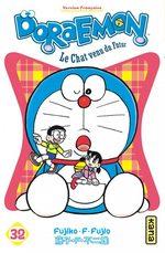 Doraemon 32 Manga