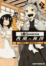Log Horizon - La brigade du vent de l'Ouest 5 Manga