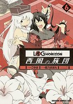 Log Horizon - La brigade du vent de l'Ouest 6 Manga