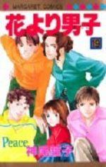 Hana Yori Dango 19 Manga