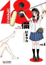 Rinko Eighteen 1 Manga
