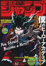 Weekly Shônen Jump 25