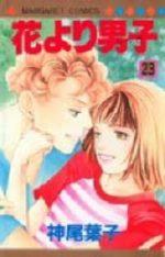 Hana Yori Dango 23 Manga