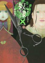 La cité des esclaves 9 Manga