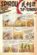 Le journal de Spirou 881
