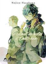 Le carnet de notes d'Endô 1 Manga