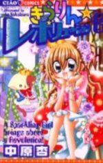 Kilari 6 Manga