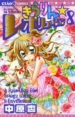Kilari 8 Manga