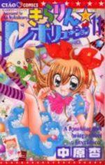 Kilari 11 Manga