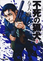 Immortal Hounds 2 Manga