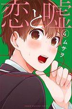Love & Lies 4 Manga