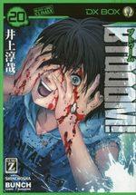 Btooom! 20 Manga