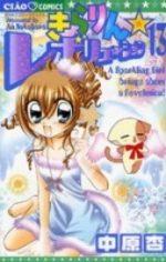 Kilari 13 Manga