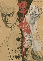 Coq de Combat 4.6 Manga
