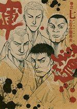 Coq de Combat 18.19 Manga