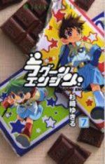 Lagoon Engine 7 Manga