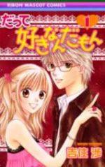 Mais moi je l'aime 1 Manga