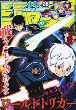 Weekly Shônen Jump 26
