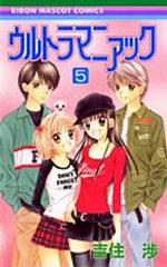 Ultra Maniac 5 Manga