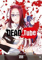 DEAD Tube 2