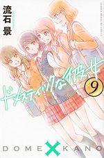Love x Dilemma 9 Manga