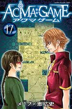 Acma:Game 17 Manga