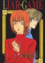 Liar Game 1 Manga