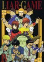 Liar Game 4 Manga