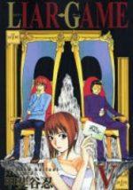 Liar Game 5 Manga