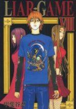 Liar Game 8 Manga