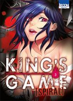 King's game - Spiral 3 Manga