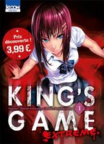 King's Game - Extreme 1