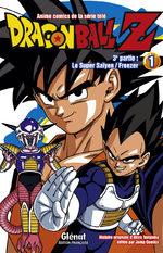Dragon Ball Z - 3ème partie : Le Super Saïen/Freezer 1