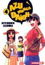 couverture, jaquette Azu Manga Daioh 4