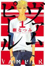 Vampir 1 Manga