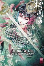 Mei Lanfang T.1 Manhua
