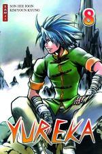 Yureka # 8