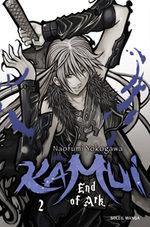 Kamui - End of Ark 2 Manga