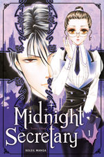 Midnight Secretary 1 Manga