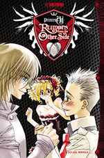 Princess Ai - Rumors from the other side 1 Manga
