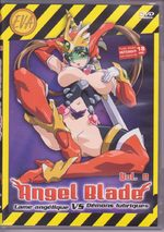 Angel Blade 2 OAV