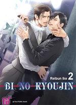 Bi No Kyoujin T.2 Manga