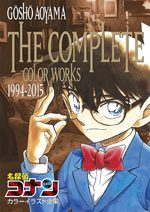 Detective Conan Color Illustration Collection 1994-2015 1 Artbook