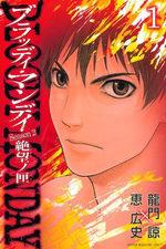 Bloody Monday - Saison 2 - La Boîte de Pandore 1 Manga