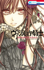 Vampire knight memories 1 Manga