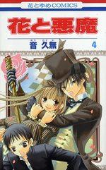 La Fleur du Démon 4 Manga