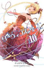 Darwin's Game 10 Manga